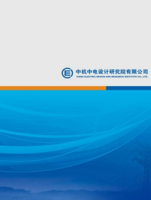 编项目建议书,编可行性研究,评估分析,工程设计,造价咨询,招标代理