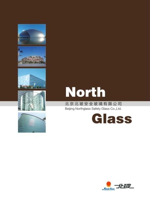 公司位于北京市通州区工业开发区内,占地52亩,拥有现代化轻钢结构厂房